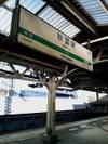 Akibayamaita