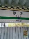 Atsugiita
