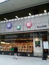 Kyotokangaikan_2