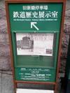 Shinbashikanban