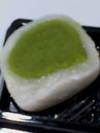 Wataboshi1half
