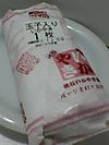 Ikayakisoto