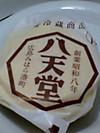 Hachikurifukuro