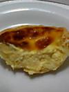 Eggthalf