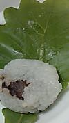 Kashikoshioen