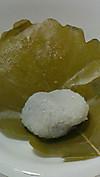 Kashikoshiopen