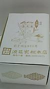 Nanihako