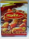 Currybon