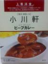 Ogawaken