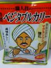 Vcurry